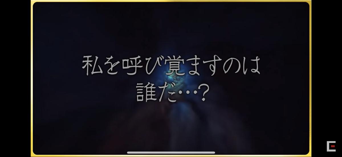 f:id:tanazarashi:20210714180128p:plain