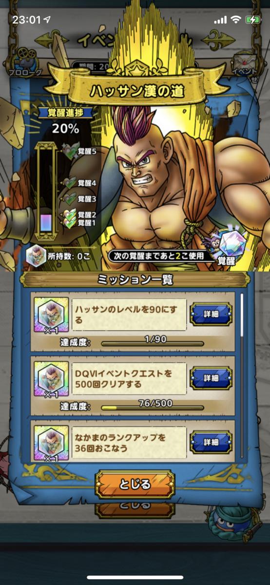 f:id:tanazarashi:20210716231323p:plain