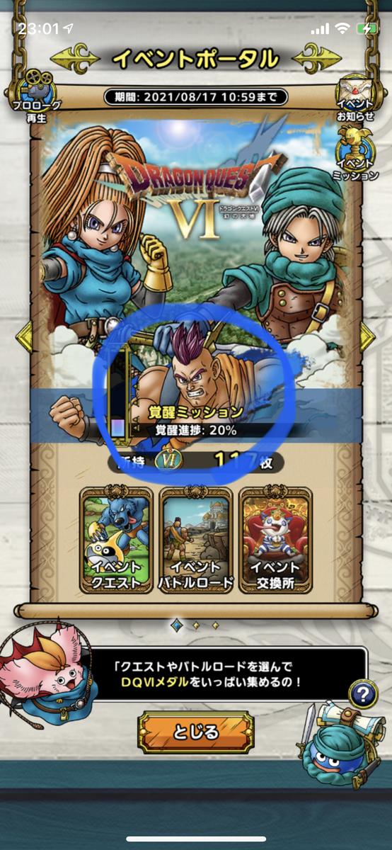 f:id:tanazarashi:20210716231345j:plain