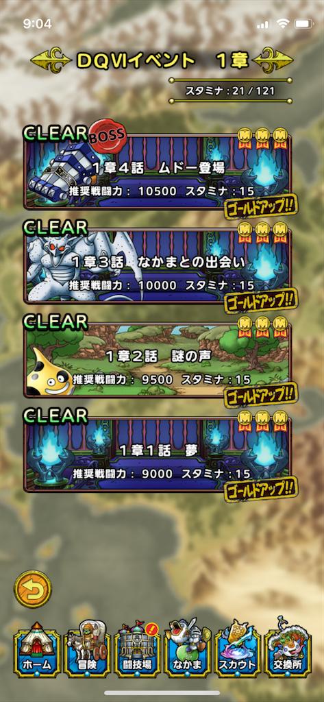 f:id:tanazarashi:20210720090415p:image