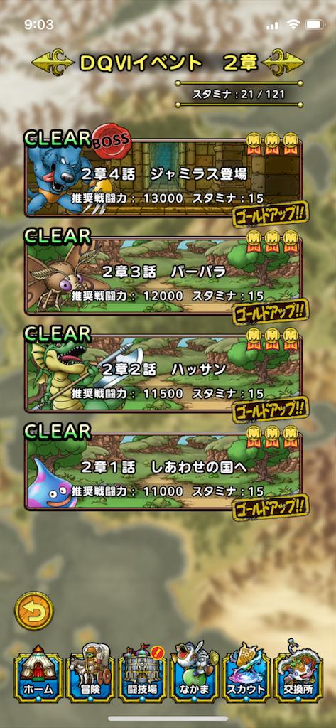 f:id:tanazarashi:20210720090420p:image