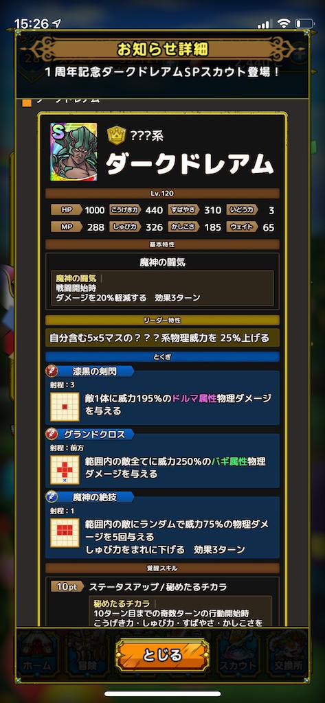 f:id:tanazarashi:20210720162056p:image
