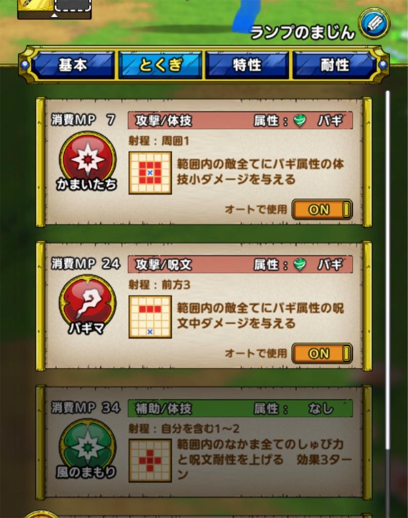 f:id:tanazarashi:20210730161755j:image