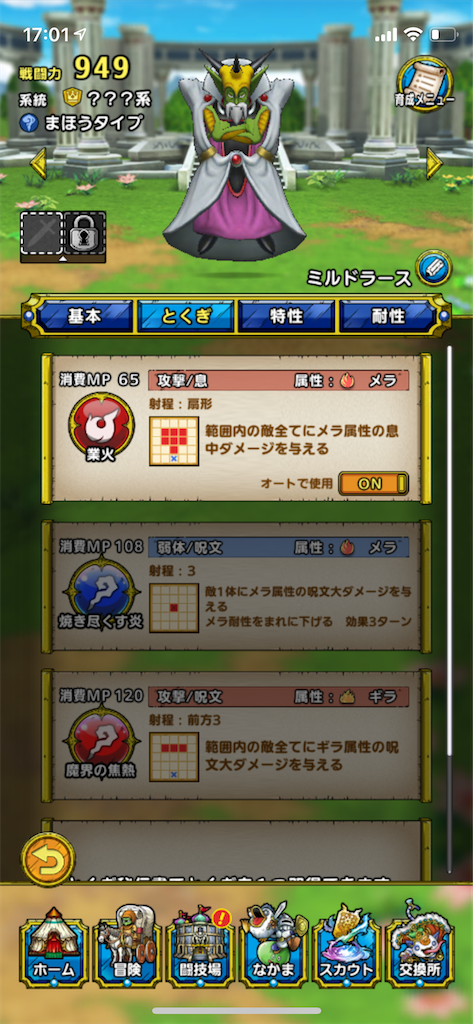 f:id:tanazarashi:20210809170311p:image