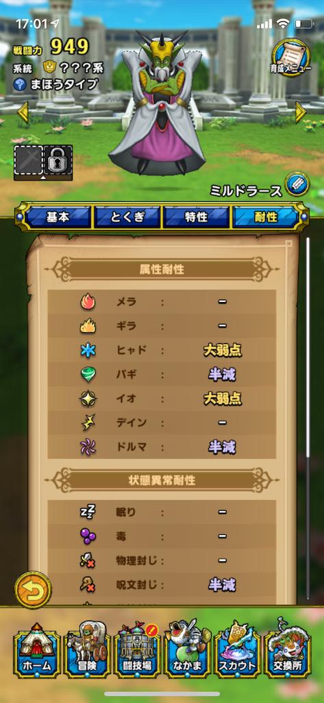 f:id:tanazarashi:20210809170316p:image