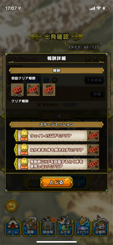 f:id:tanazarashi:20210809170842p:image
