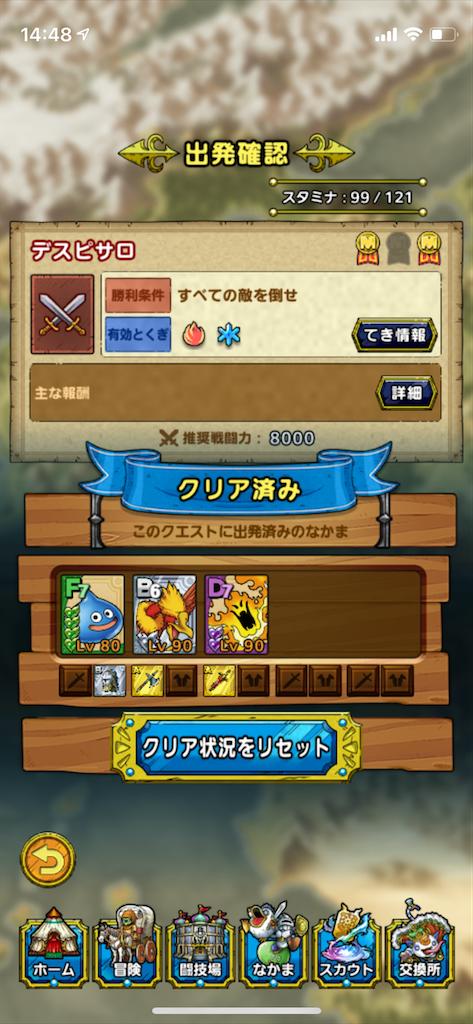 f:id:tanazarashi:20210809171318p:image