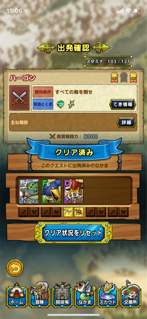 f:id:tanazarashi:20210809171619p:image