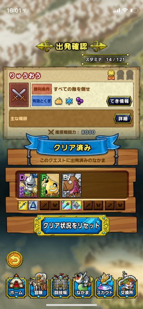f:id:tanazarashi:20210809171947p:image