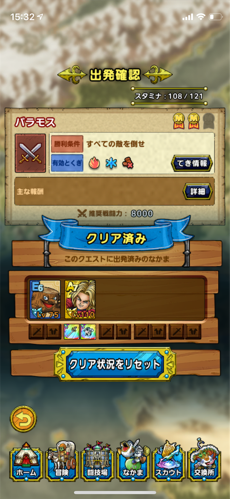 f:id:tanazarashi:20210809172414p:image