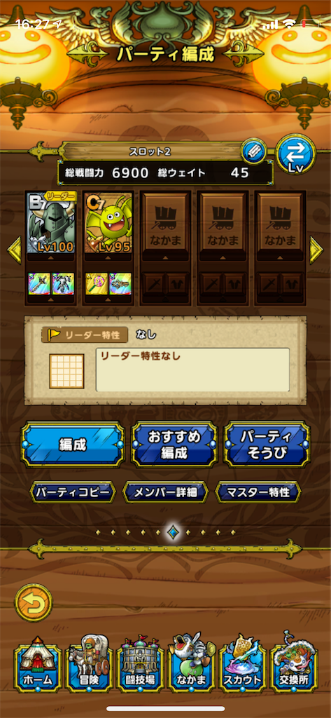 f:id:tanazarashi:20210809172900p:image