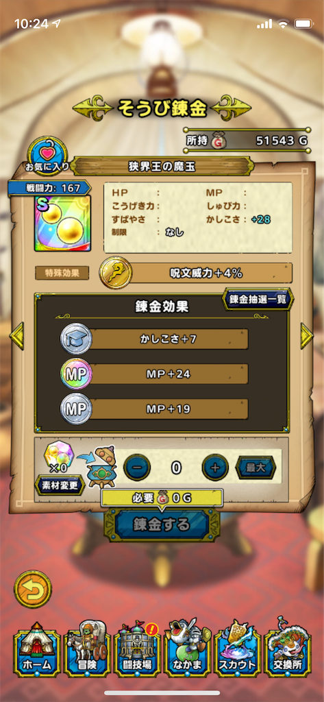 f:id:tanazarashi:20210817102429p:image