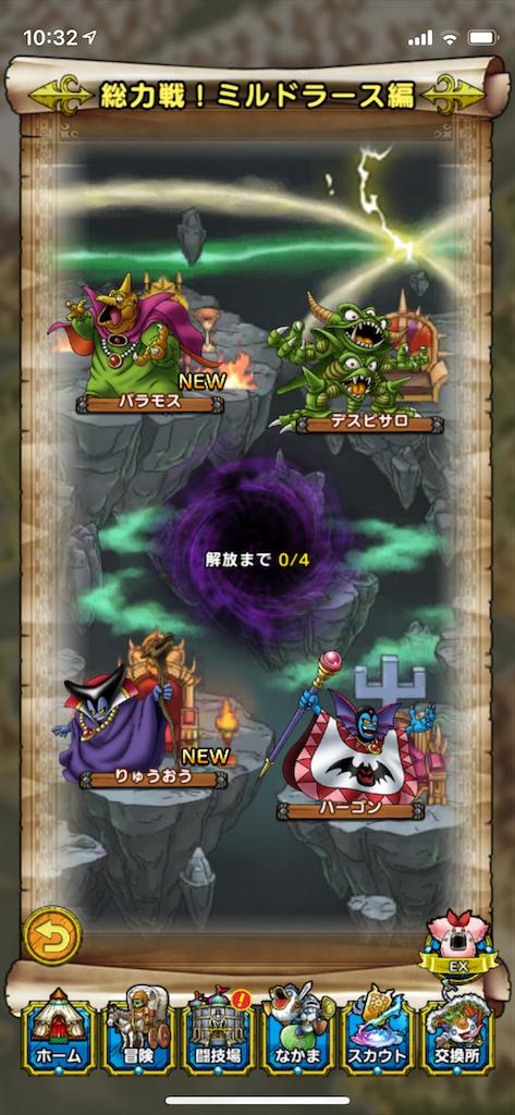 f:id:tanazarashi:20210817103258p:image