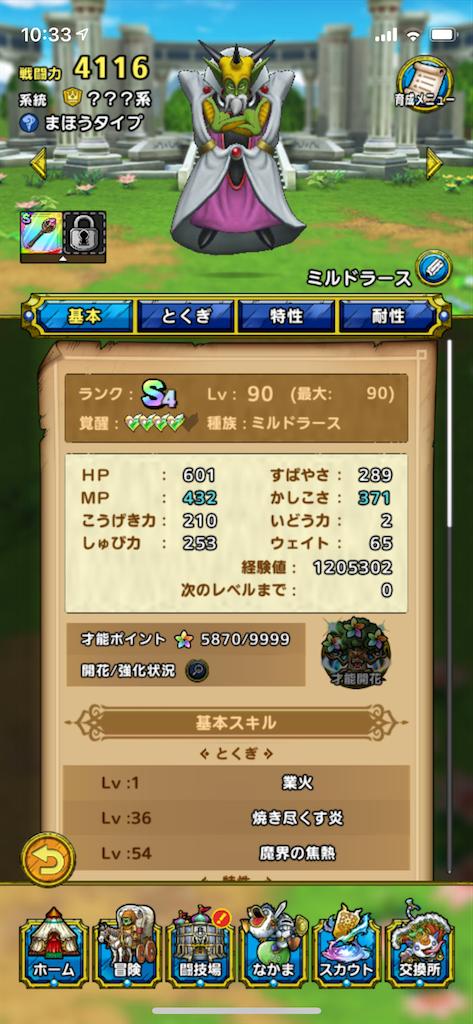 f:id:tanazarashi:20210817103330p:image