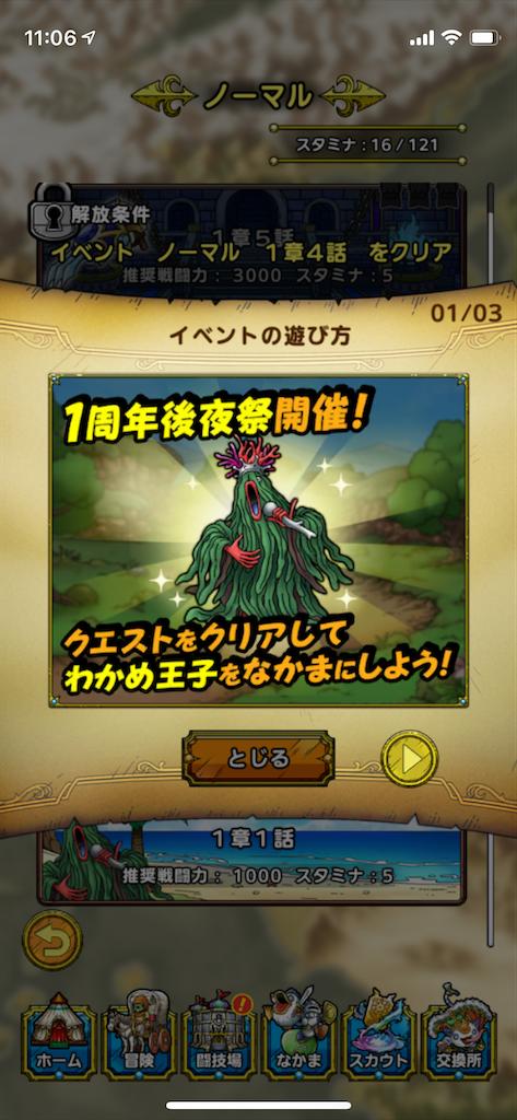 f:id:tanazarashi:20210817114900p:image