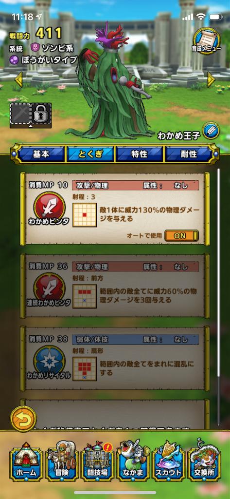 f:id:tanazarashi:20210817115226p:image