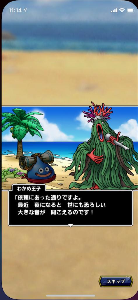 f:id:tanazarashi:20210817124324p:image