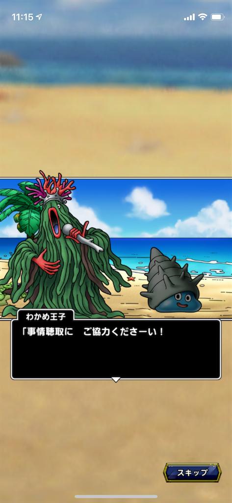 f:id:tanazarashi:20210817124515p:image