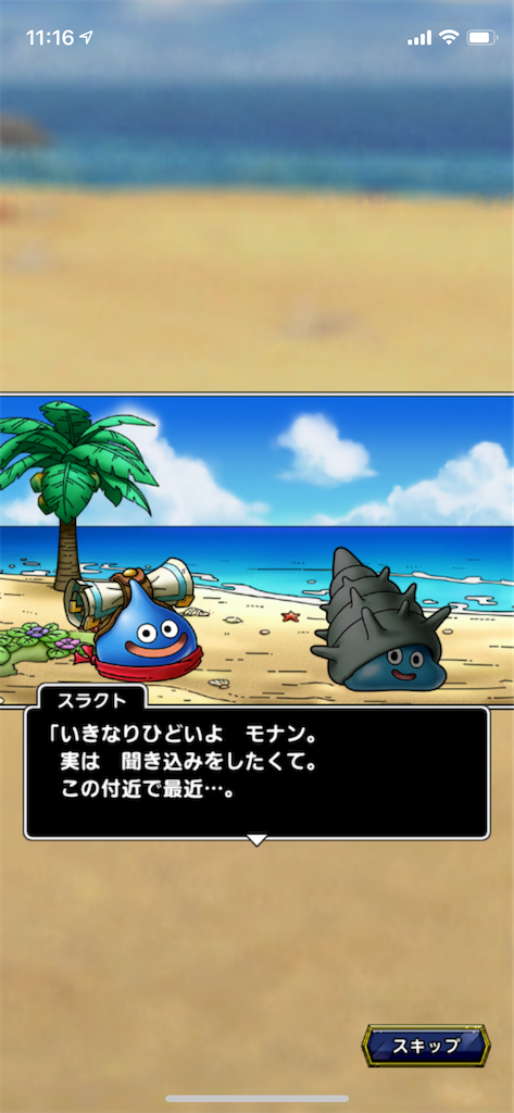 f:id:tanazarashi:20210817124549p:image