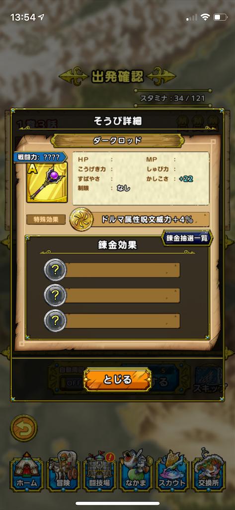 f:id:tanazarashi:20210817135423p:image