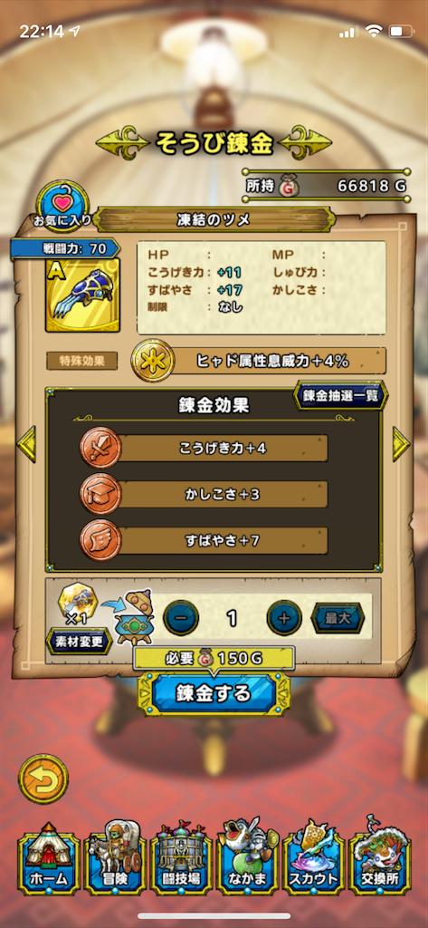 f:id:tanazarashi:20210817221612p:image