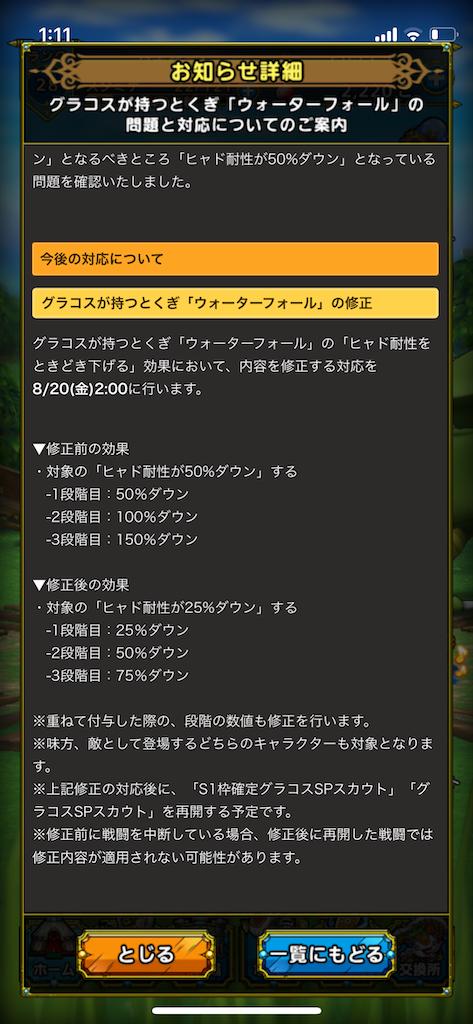 f:id:tanazarashi:20210820011406p:image