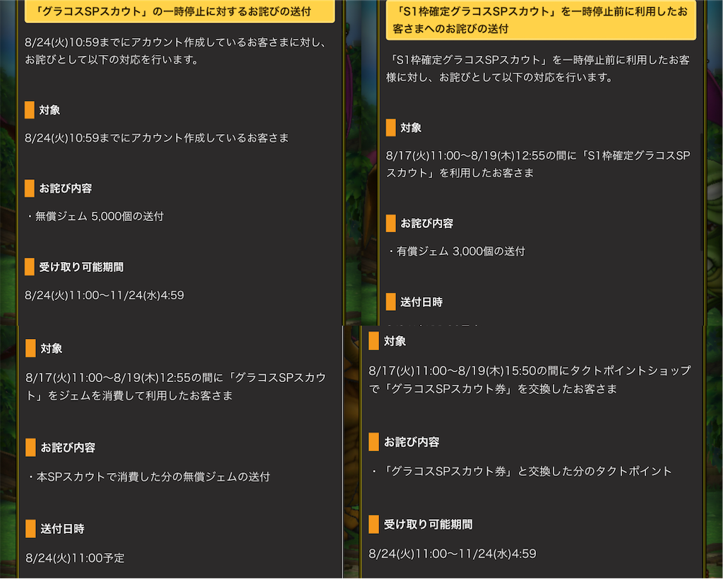 f:id:tanazarashi:20210820012520p:image