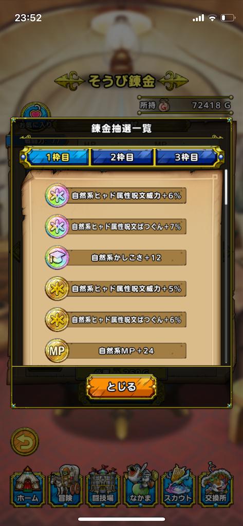 f:id:tanazarashi:20210823000534p:image