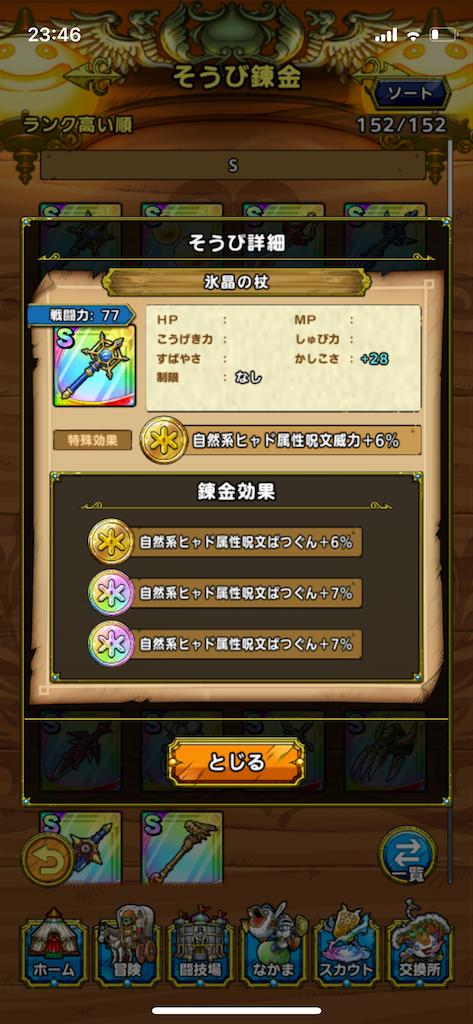 f:id:tanazarashi:20210823000608p:image