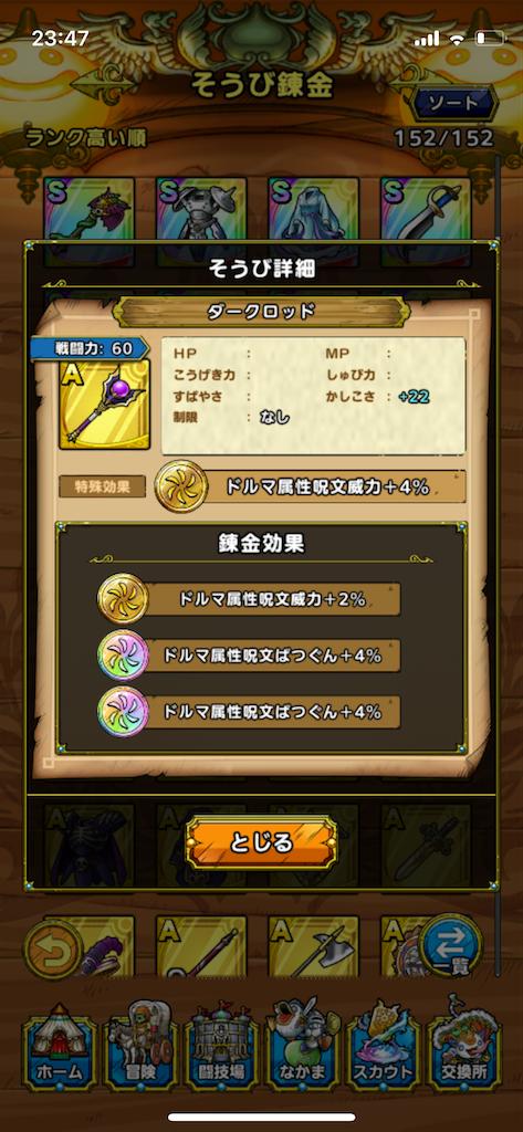 f:id:tanazarashi:20210823001742p:image