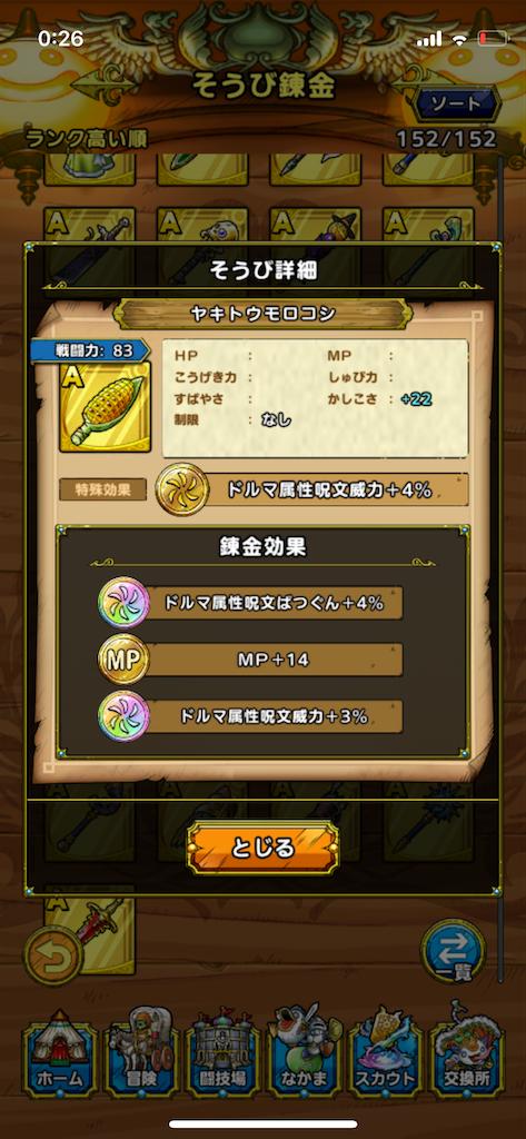 f:id:tanazarashi:20210823002619p:image