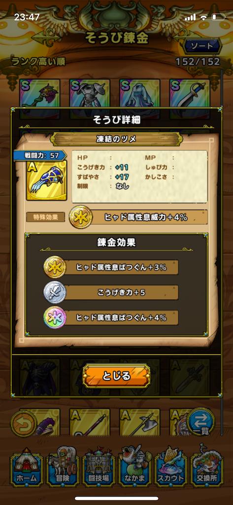 f:id:tanazarashi:20210823002956p:image