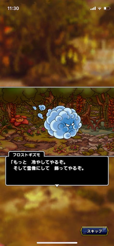 f:id:tanazarashi:20210903233611p:image