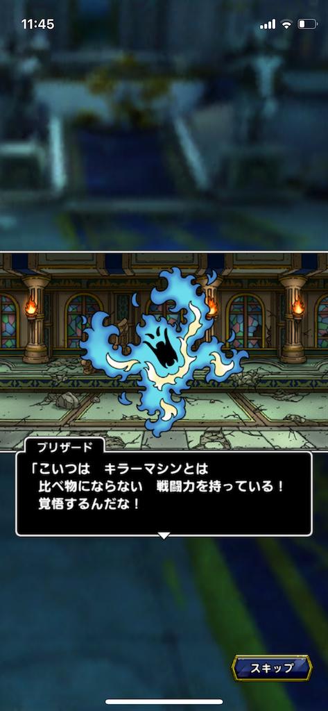 f:id:tanazarashi:20210907105422p:image