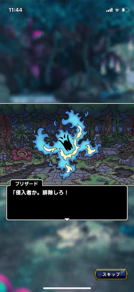 f:id:tanazarashi:20210907105458p:image