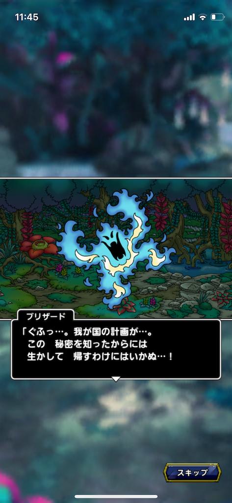 f:id:tanazarashi:20210907105552p:image