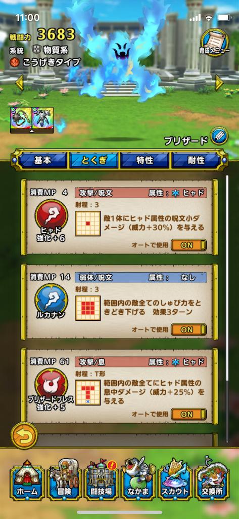 f:id:tanazarashi:20210907110049p:image
