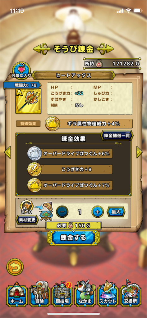 f:id:tanazarashi:20210907111938p:image