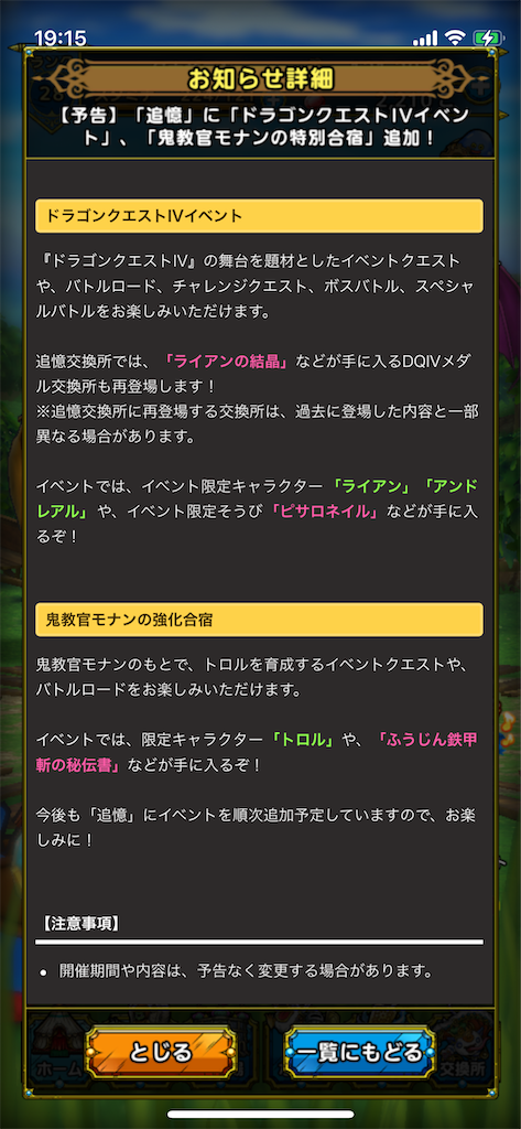 f:id:tanazarashi:20210907191947p:image