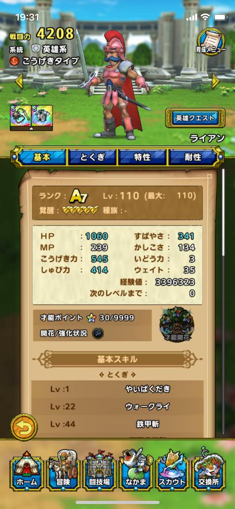 f:id:tanazarashi:20210907193148p:image
