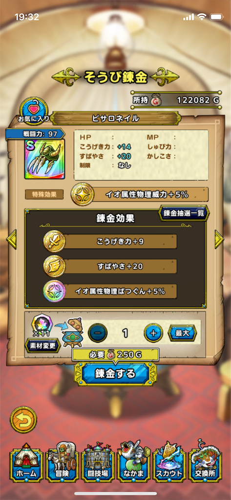 f:id:tanazarashi:20210907193228p:image