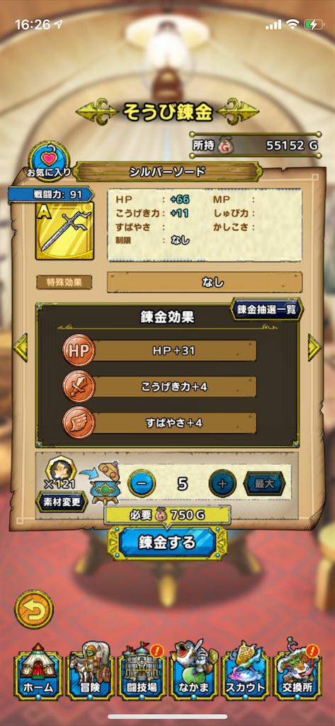 f:id:tanazarashi:20210914162635p:image