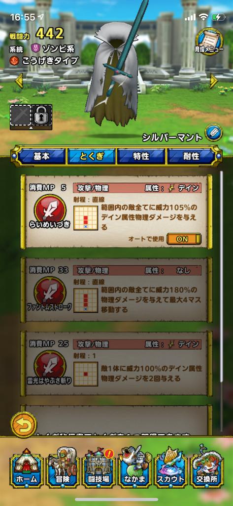f:id:tanazarashi:20210914165830p:image