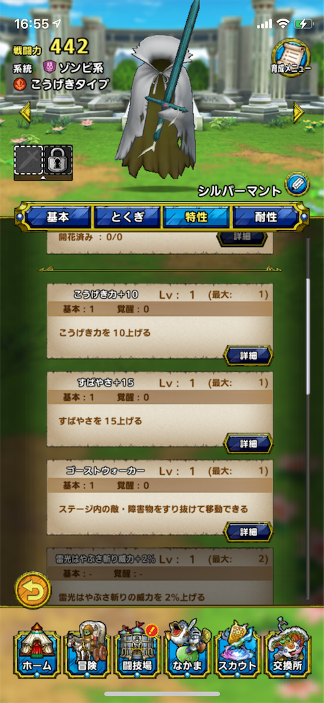 f:id:tanazarashi:20210914165856p:image