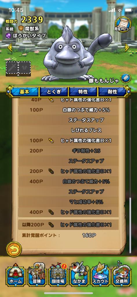 f:id:tanazarashi:20210918105055p:image