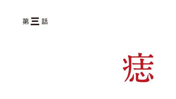 f:id:tanazashi:20160227121059j:plain