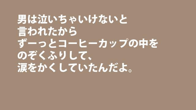 f:id:tanazashi:20160228110517j:plain