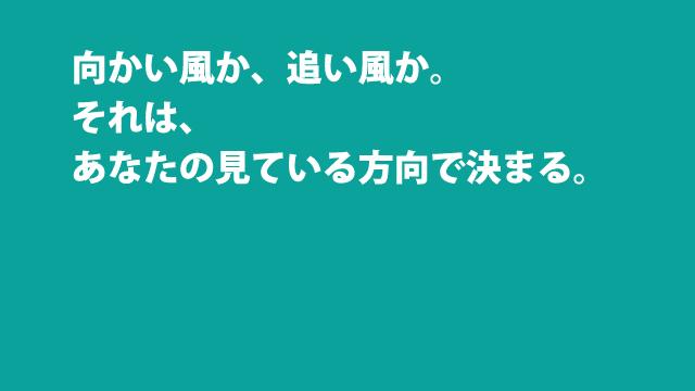 f:id:tanazashi:20160229152152j:plain