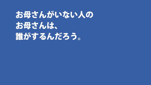 f:id:tanazashi:20160301152419j:plain