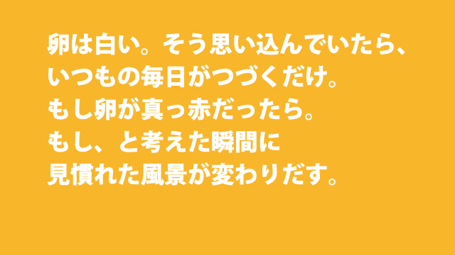f:id:tanazashi:20160301175624j:plain